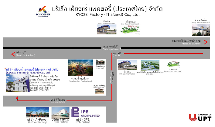 Access Map - Kyosei Factory (THAILAND) Co.,LTD. on map explorer, map police, map zoom,